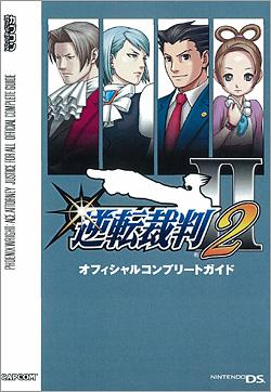phoenix wright trials and tribulations guide